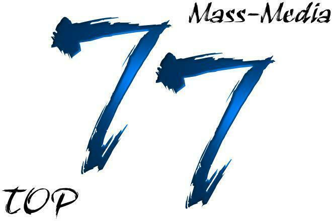 77 Масс-Медиа площадок, для размещения статей 1 - kwork.ru