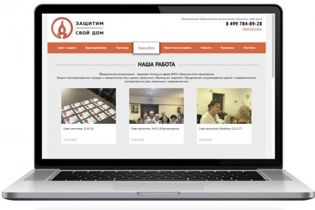 Создам сайт на Joomla за 5 дней 5 - kwork.ru