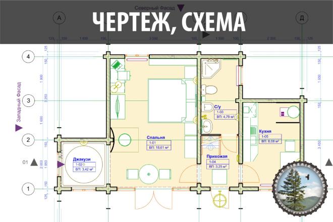 Чертежи + 3D визуализация 67 - kwork.ru