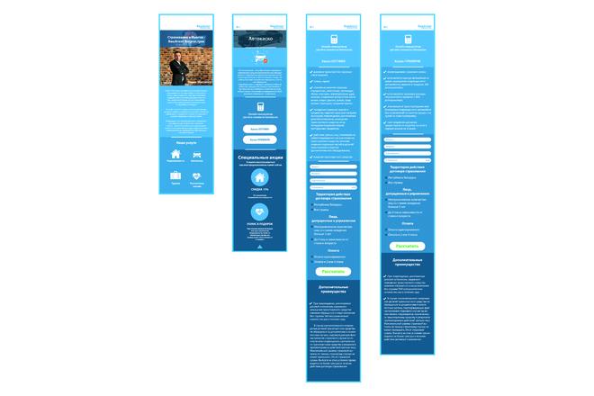 Качественный мобильный дизайн приложения 8 - kwork.ru