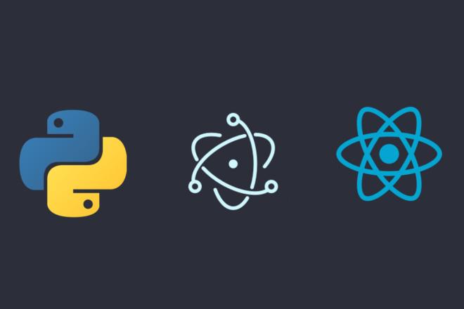 Напишу программу на C++, Java, Python 1 - kwork.ru