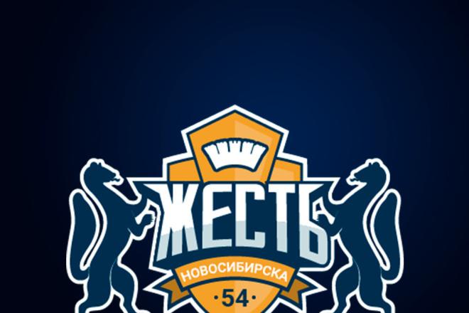 Уникальный логотип 2 - kwork.ru