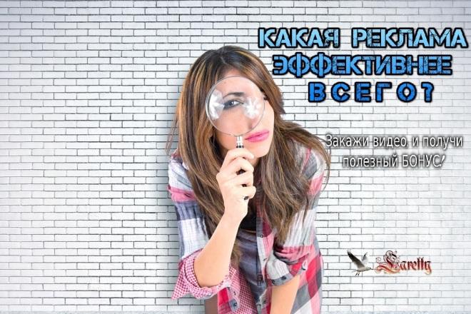 Промо ролик - главное оружие за место под Солнцем для Вашего бренда 10 - kwork.ru