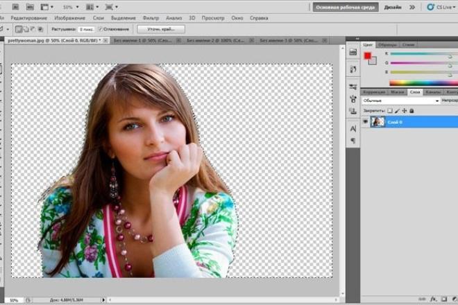 как на фото вырезать задний фон выражает вкус