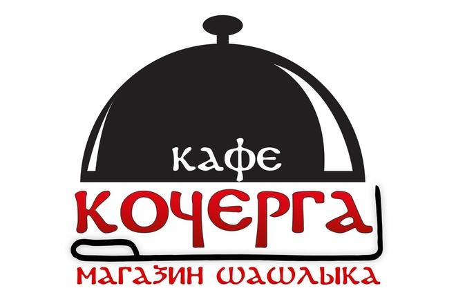 Озвучка рекламных роликов, игровых персонажей, автоответчиков 1 - kwork.ru