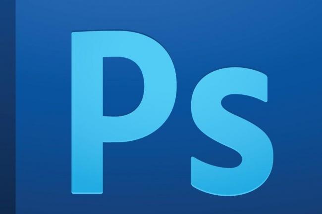 Выполню фотомонтаж в Photoshop 5 - kwork.ru
