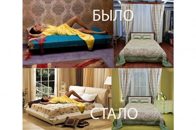Обработка изображений 59 - kwork.ru