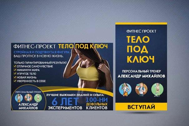Сделаю оформление группы вк 4 - kwork.ru