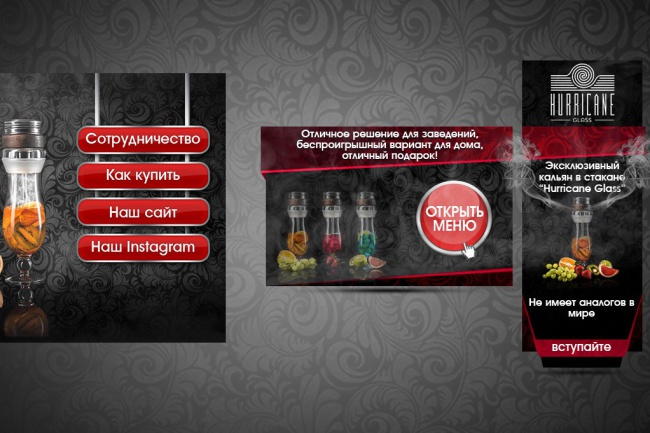 Сделаю оформление группы вк 5 - kwork.ru