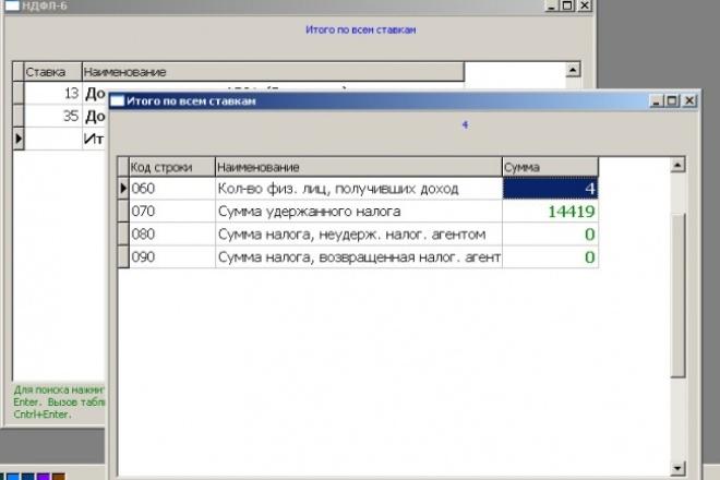 Сформирую XML 1 - kwork.ru