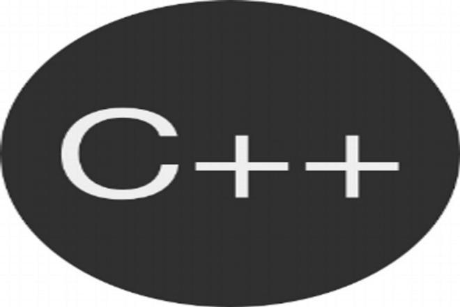 Разработка программ на С++ 6 - kwork.ru