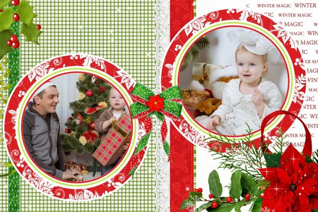 Наш чудесный Новый Год - слайд-шоу для семейных фотографий 2 - kwork.ru