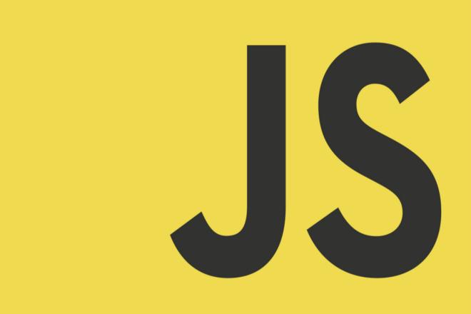 Разработка и доработка уникальных скриптов на javascript 1 - kwork.ru