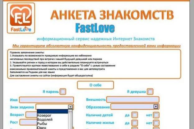 Сделаю PDF 1 - kwork.ru