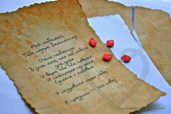 Необычное письмо с поздравлением