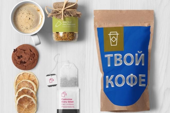 Дизайн упаковки 21 - kwork.ru