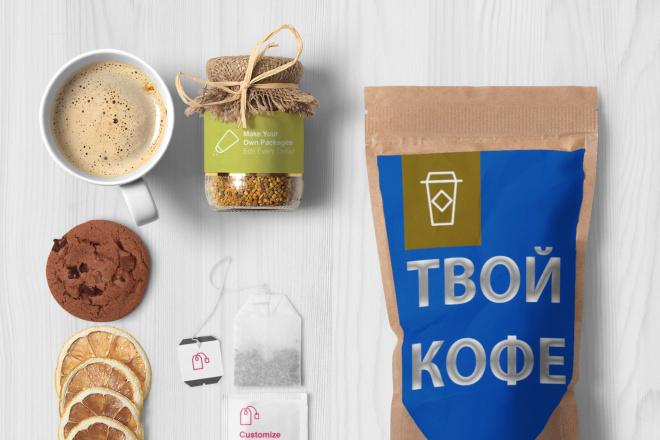 Дизайн упаковки 17 - kwork.ru