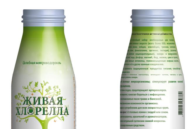 Дизайн упаковки 20 - kwork.ru