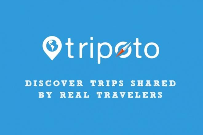 Вечная ссылка с туристического сайта tripoto.com 1 - kwork.ru