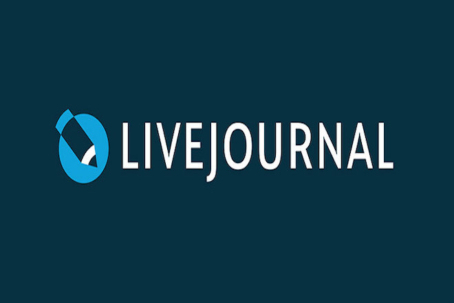 Ссылка с жирного и авторитетного блога livejournal.com ИКС - 16000 1 - kwork.ru
