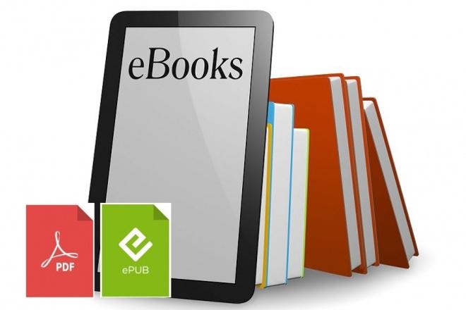 Верстка электронных книг в форматах pdf, epub, mobi, azw3, fb2 28 - kwork.ru