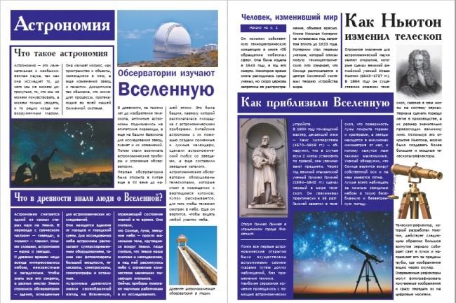 Верстка электронных книг в форматах pdf, epub, mobi, azw3, fb2 26 - kwork.ru