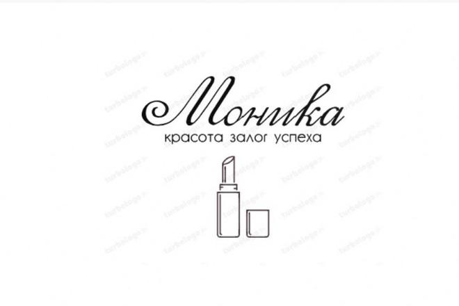 Логотипы 5 - kwork.ru