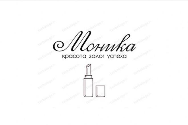 Логотипы 6 - kwork.ru