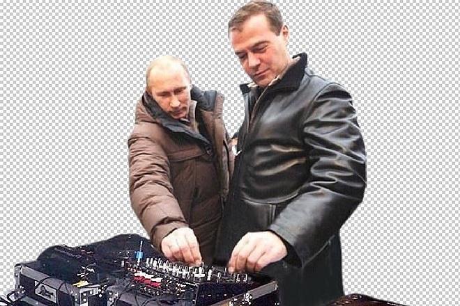 Уберу фон с картинок, обработаю фото для сайтов, каталогов 9 - kwork.ru