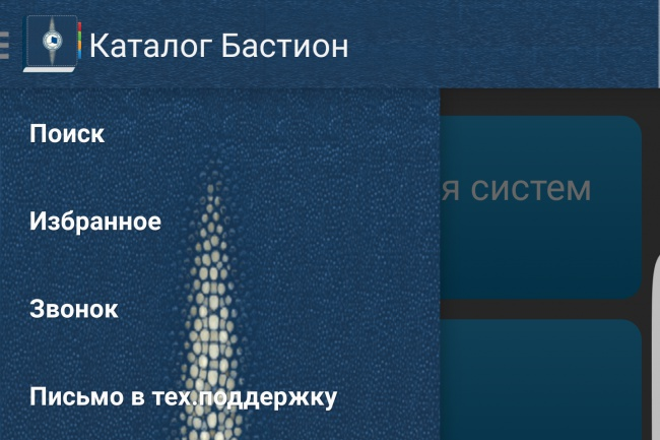 Интернет-магазин/каталог продукции/ Android-клиент к API вашего сервера 3 - kwork.ru