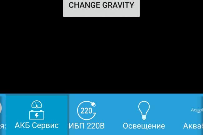 Интернет-магазин/каталог продукции/ Android-клиент к API вашего сервера 5 - kwork.ru