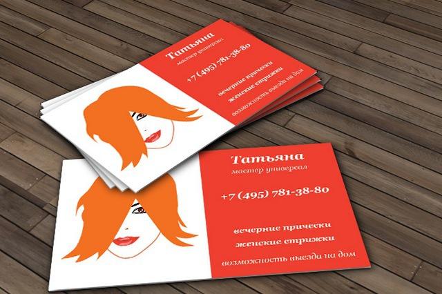 Сделаю 2 представительские визитки 2 - kwork.ru