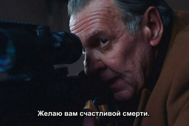Субтитры к вашему видео 1 - kwork.ru