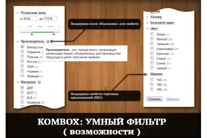 Установлю любые решения Битрикс на Ваш хостинг 1 - kwork.ru