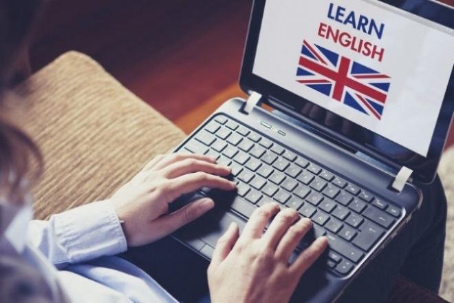Английский для всех. Я - репетитор 1 - kwork.ru