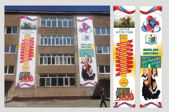 Наружная реклама, билборд 112 - kwork.ru