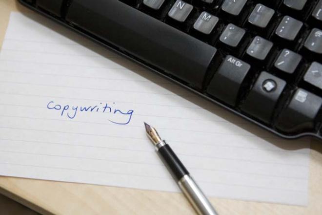Сделаю рерайт, напишу продажный текст 1 - kwork.ru