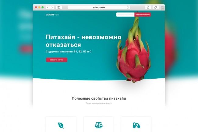 Дизайн лендинга в Figma, Sketch, PSD, XD 13 - kwork.ru