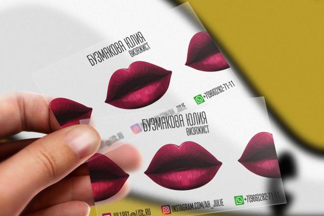 Создам индивидуальную визитку 52 - kwork.ru