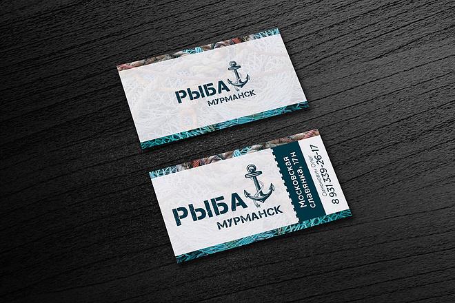 Дизайн оригинальных визиток 2 - kwork.ru