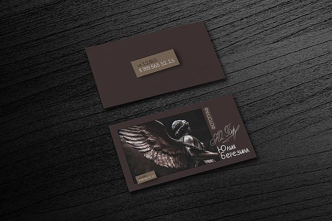 Дизайн оригинальных визиток 3 - kwork.ru