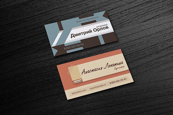 Дизайн оригинальных визиток 5 - kwork.ru