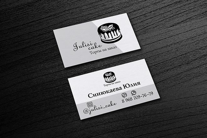 Дизайн оригинальных визиток 7 - kwork.ru