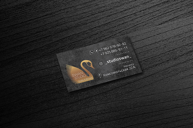Дизайн оригинальных визиток 9 - kwork.ru