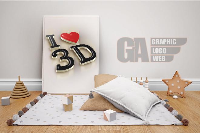 3D Modeling. Создам 3D модель, фигуру, объект, персонажа 44 - kwork.ru