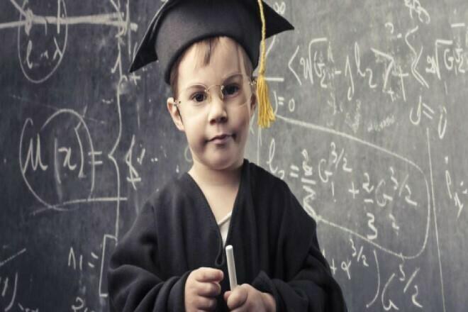 Конспект урока, коррекционного занятия начальн. школа для детей с ООП 1 - kwork.ru