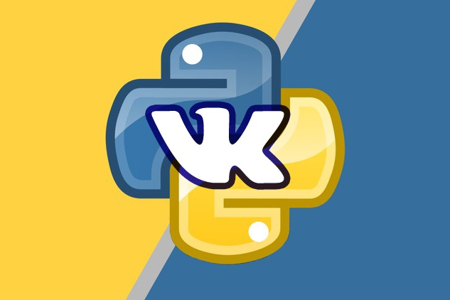 Написание скриптов для VK 1 - kwork.ru