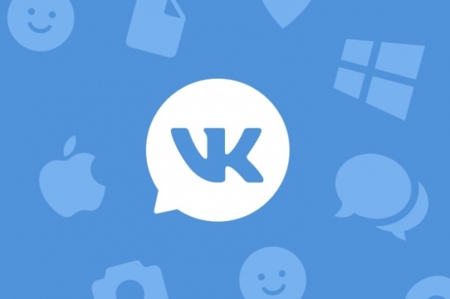 Реклама ВКонтакте 1 - kwork.ru
