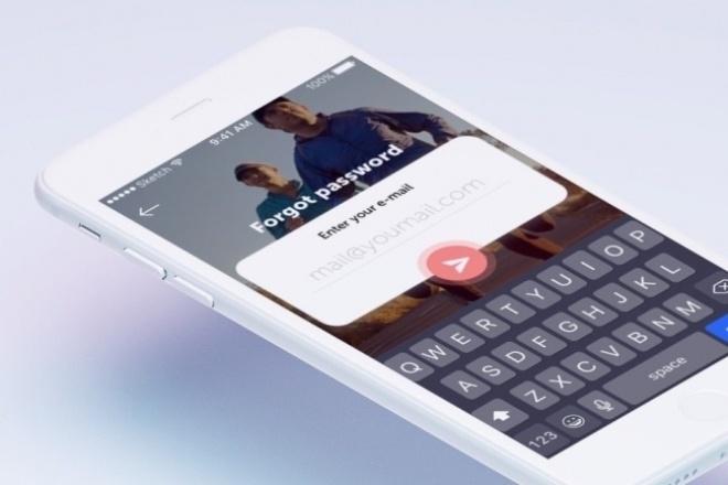Дизайн 1 экрана мобильного приложения 8 - kwork.ru