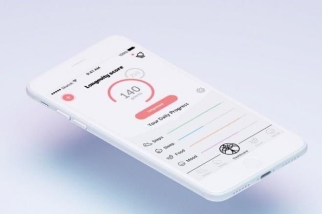 Дизайн 1 экрана мобильного приложения 5 - kwork.ru